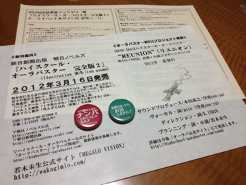 iphone/image-20120304141232.png