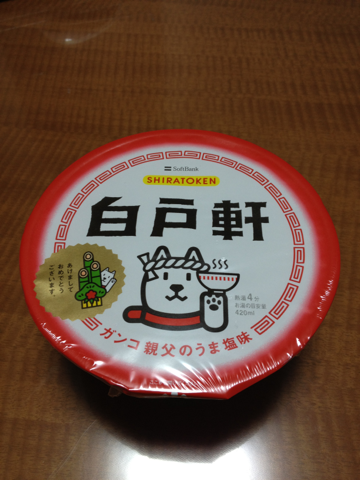 iphone/image-20120128222718.png